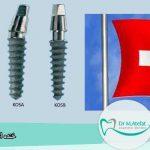 ایمپلنت دندان سوئیسی