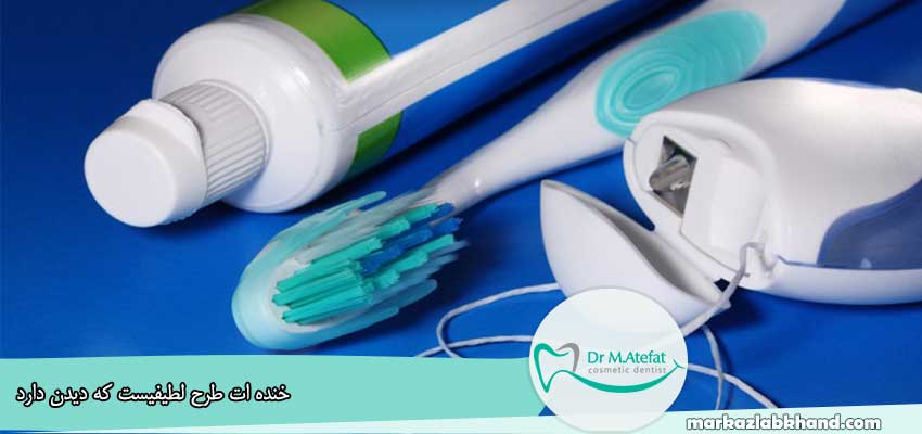 راهکار هایی برای حفظ سلامت دهان و دندان