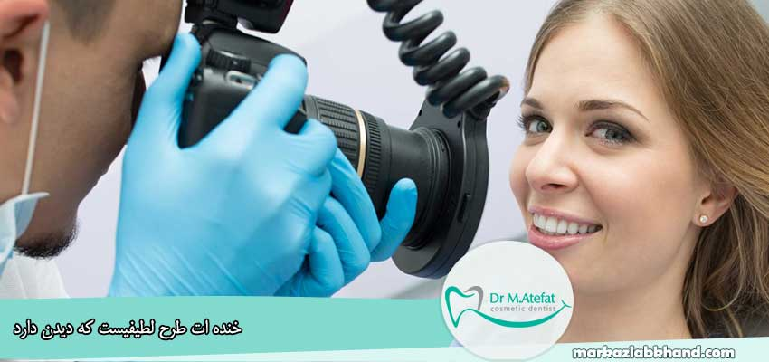 فتوگرافی دندانپزشکی