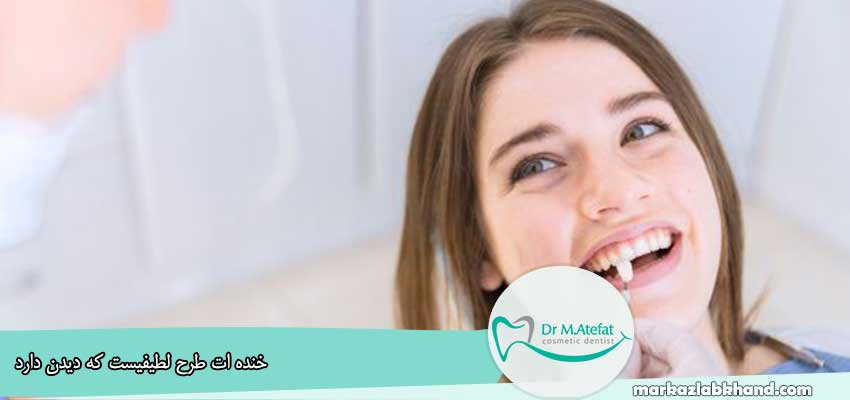 سن مناسب برای کامپوزیت دندان