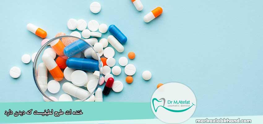 بهترین آنتی بیوتیک برای عفونت دندان